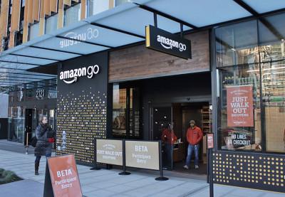 Amazon lanzaría una marca de ropa deportiva